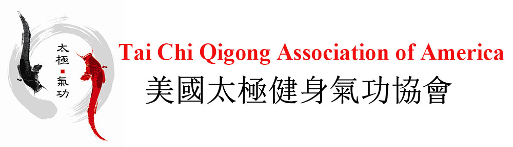 Tai Chi Health Qigong Association of America